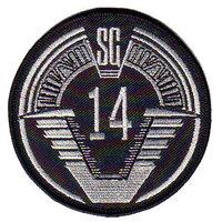 SG-14 Phoenix Site