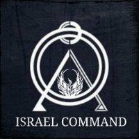 Stargate Israel headquarter